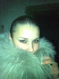 Олеся Болгова
