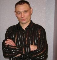 Игорь Аваков