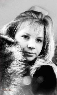 Alina Zhuk