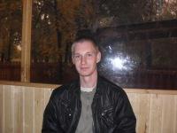 Александр Верясов