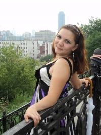 Ирина Ахматнурова