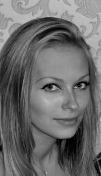 Юлия Барулина