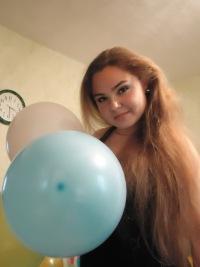 Ирина Безъязыкова