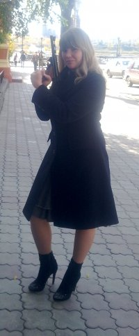 Екатерина Автух