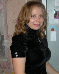 Ольга Бобу