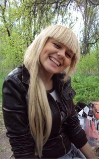 Irina Chirkina