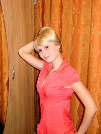 Мария Беловодская