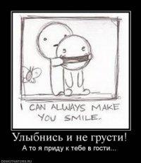 Виталий Василец