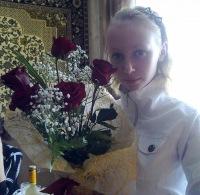 Юлия Бажукова