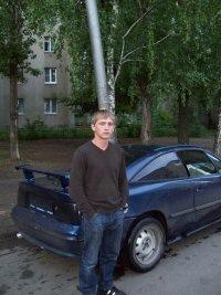 Макс Агупов