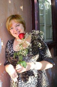Людмила Варыгина