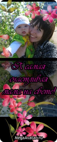 Эльвира Вильданова (Рахматуллина)