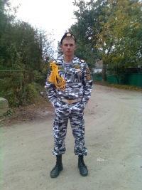 Руслан Ільніцький