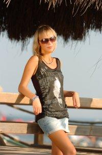 Marina Velichko
