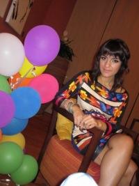 Amina Mamedova