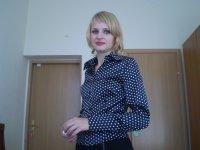 Лена Веремчук