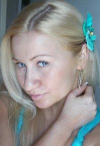 Alena Shvets