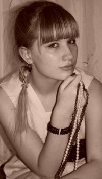 Алина Ванюшина