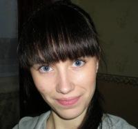 Юлия Брагинец