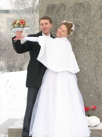 Ayut touch wedding