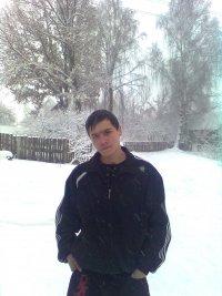 Андрей Вострухин