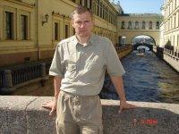 Валерий Викторов