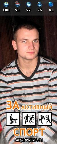 Юра Аниськин