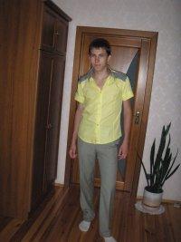 Maksim Gorbynov