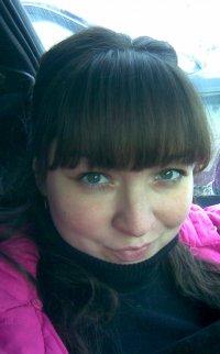 Лилия Валиахметова (Салаватова)
