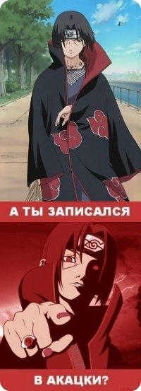 Den Orlov