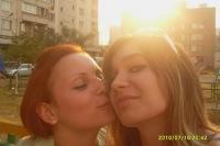 Olechka Love
