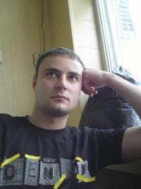 Алексей Бурмус