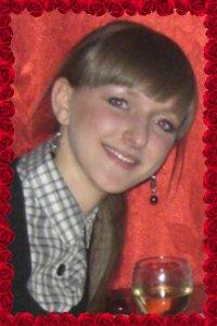 Алена Букина
