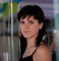 Наталия Василевская