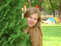 Екатерина Апасова