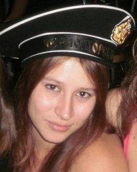 Наталья Астафьева
