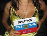 Ольга Варвина