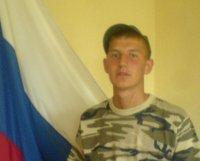 Никита Бабенков