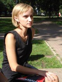 Наталья Аладько