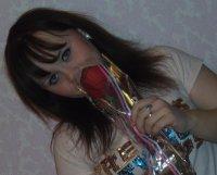 Cветлана Бобровская