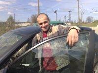Вилен Акопян