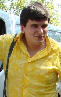 Серега Авилов