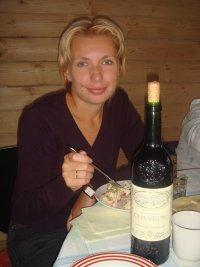 Лариса Чугунова (Пронина)