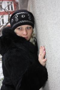 Таня Блага