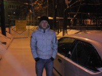 Kostya Back