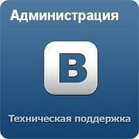Vova Petekin