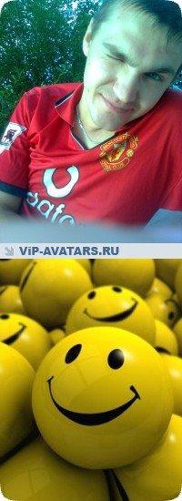 Андрій Віннічук