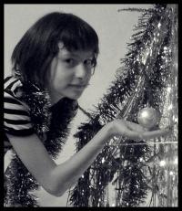 Регина Валинурова