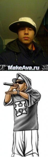 Mucha Ак