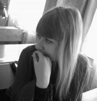 Ксения Белоносова